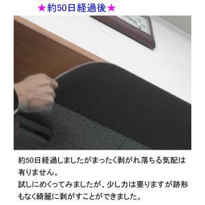階段滑り止め 階段マット 防音効果 洗える 500mmタイプ  日本製 15枚セット  atarashi 10