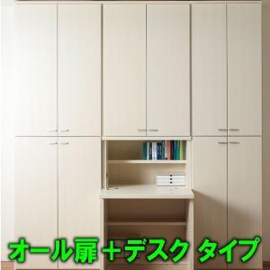 壁面収納 オールトビラ付き+デスク 6点セット幅2086 リビングシェルフ 完成品 フナモコ atarashi