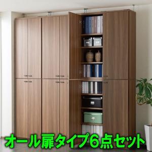 壁面収納 オールトビラ付き6点セット幅2243 リビングシェルフ 完成品 フナモコ atarashi