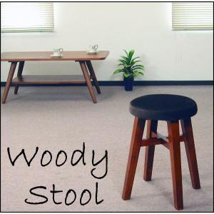 スツール 木製 座面布張椅子 カウンターチェア ブラウン|atarashi