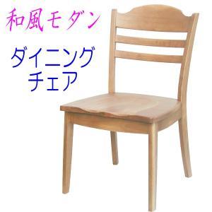 峰 アームレスダイニングチェア 天然木無垢材アンティーク塗装仕上げ和風 肘無し椅子|atarashi