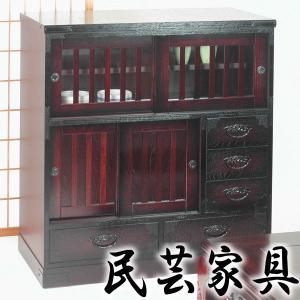 民芸家具 民芸大和 和モダン飾り棚 水屋箪笥 日本製完成品|atarashi