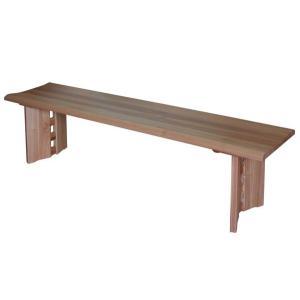 ダイニングベンチ165 和 なごみ 長椅子長いす 天然木タモ無垢材 和風bench|atarashi