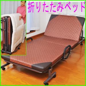 折り畳みベッド 14段階リクライニング atarashi