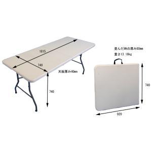 大型折りたたみ式テーブル 183×75 持ち運びできる|atarashi|03