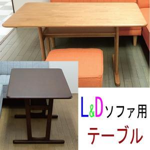 ダイニングテーブル 120×70 ロブロイ ラバーウッド無垢材|atarashi