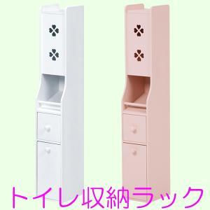 トイレ小物収納ラック ホワイト・ピンク MTR-7006 WH/PI atarashi
