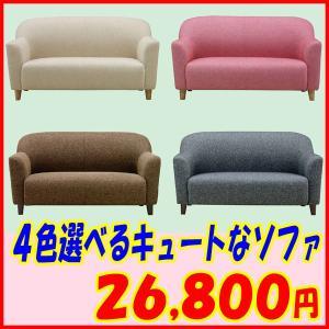 ソファ2PズームZOOM ファブリック素材 布張2人用椅子 4色対応|atarashi