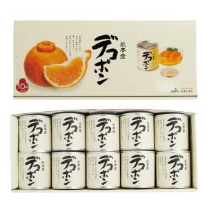 お中元/デコポン缶詰/熊本県/熊本県産/JAあしきた デコポ...