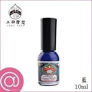 胡粉ネイル 藍(あい)の商品画像|ナビ