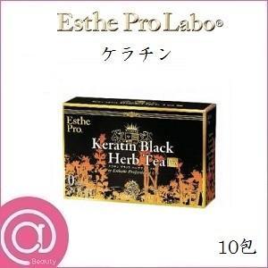 エステプロラボ ハーブティープロ ケラチン ブラック 10包