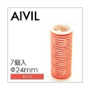 アイビル サーモローラー VAR7 7個入・24mm ピンク(美容師・カーラー)...