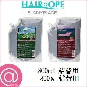 (セット)サニープレイス ザクロ精炭酸 シャンプー+トリートメント 800ml 詰替用