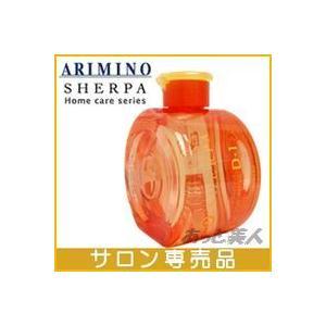 アリミノ シェルパ デザインサプリ シャンプー D-1 280mL ホームケア用|atbijin