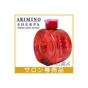 アリミノ シェルパ デザインサプリ シャンプー D-2 280mL ホームケア用 atbijin