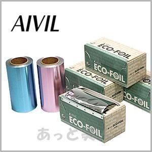 アイビル エコホイル カラー AIVIL 美容師 業務用 atbijin