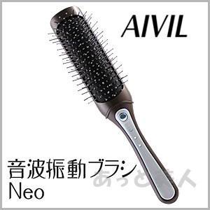アイビル 音波振動ブラシ SV-6000 Neo atbijin