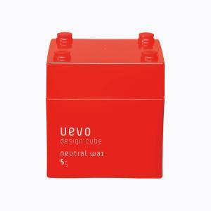 デミ ウェーボ DEMI UEVO デザインキューブ ニュートラルワックス 5-5 80g|atbijin