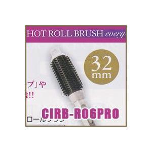 クレイツイオン ホットロールブラシ エブリィ 32mm CIRB-R06PRO ロールブラシアイロン