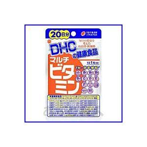 DHC サプリメント マルチビタミン 20日分|atbijin