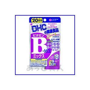 DHC サプリメント ビタミンBミックス 20日分|atbijin