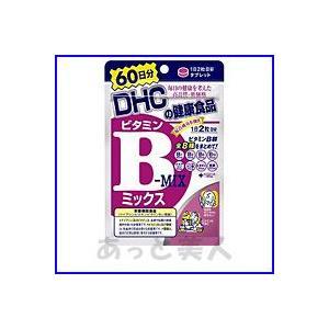DHC サプリメント ビタミンBミックス 60日分|atbijin