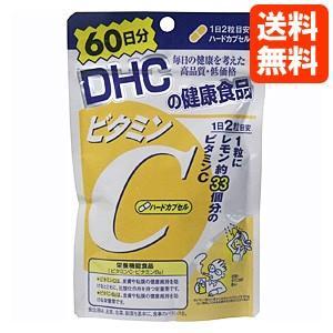 DHC サプリメント ビタミンC (ハードカプセル) 60日分 メール便(ネコポス)送料無料|atbijin