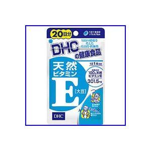 DHC サプリメント 天然ビタミンE (大豆) 20日分|atbijin