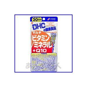 DHC サプリメント マルチビタミン / ミネラル + Q10 20日分|atbijin