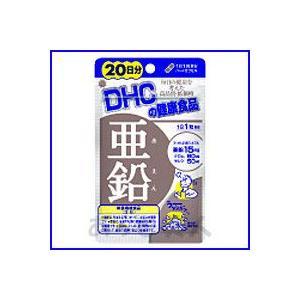 DHC サプリメント 亜鉛 20日分