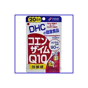 DHC サプリメント コエンザイムQ10 包接体 20日分|atbijin
