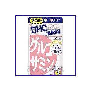 DHC サプリメント グルコサミン 20日分|atbijin