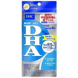 DHC サプリメント DHA 20日分 atbijin