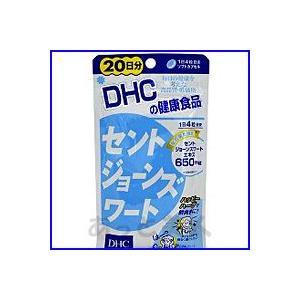 DHC サプリメント セントジョーンズワート 20日分|atbijin