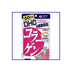 DHC サプリメント コラーゲン 60日分|atbijin