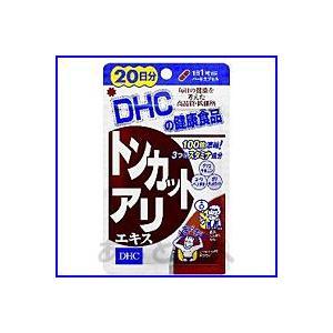 DHC サプリメント トンカットアリエキス 20日分|atbijin
