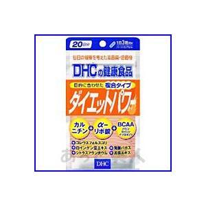 DHC サプリメント ダイエットパワー 20日分|atbijin