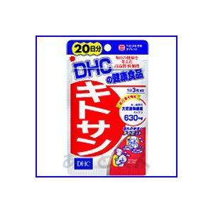 DHC サプリメント キトサン 20日分|atbijin
