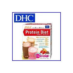DHC プロテインダイエット 7袋入(ココア味・いちごミルク味・コーヒー牛乳味)|atbijin