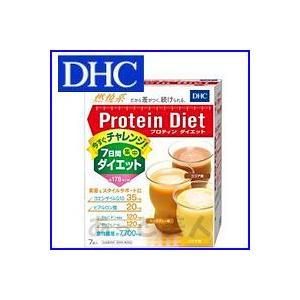 DHC プロテインダイエットII 7袋入 (ココア味3食・バナナ味2食・ミルクティー味2食)|atbijin