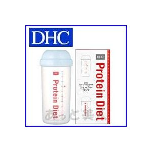 DHC プロテインダイエット 専用シェーカー|atbijin