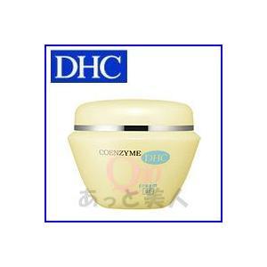 DHC Q10クリームII SS 20g|atbijin
