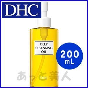 DHC 薬用ディープクレンジングオイル L 200mL