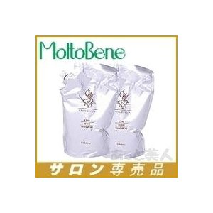 モルトベーネ クレイエステ シャンプー 800ml×2 詰替セット (白色)|atbijin