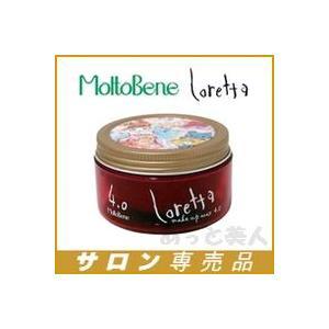 モルトベーネ ロレッタ loretta メイクアップワックス 4.0 65g|atbijin