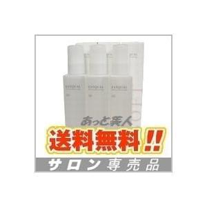 ミルボン ディーセス エストクアル SO 120ml × 3本 セット 洗い流さないトリートメント|atbijin