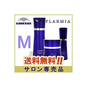 ミルボン プラーミア ヘアセラム シャンプー M 200ml + トリートメント M 200g + ヘアセラムオイル M 120mL セット atbijin