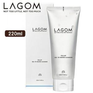 LAGOM ラゴム ジェルトゥウォーター クレンザー 220mL 国内正規品