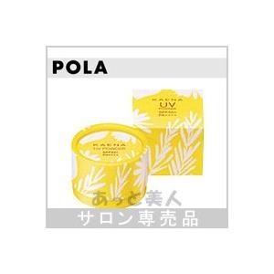 POLA ポーラ カエナ UVパウダー SPF50+ PA++++ 日焼け止めパウダー|atbijin