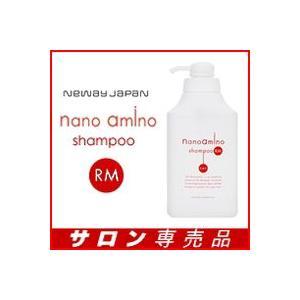 ナノアミノ シャンプー RM 1000mL ポンプ しっとりタイプ アミノ酸シャンプー|atbijin